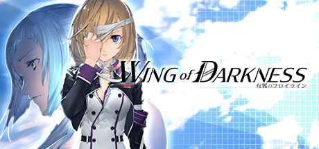 Wing of Darkness Game Free Download for Mac